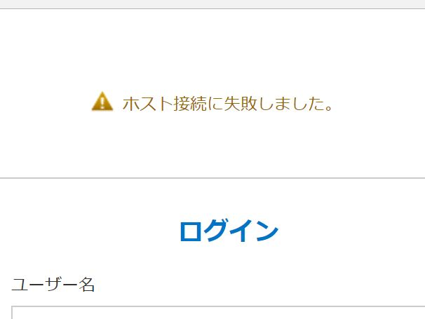 xserver web メール